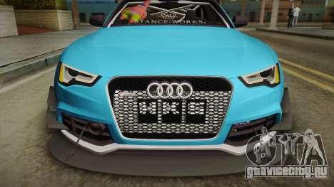 Audi RS5 Stance для GTA San Andreas вид справа