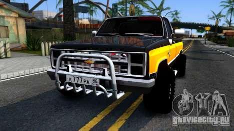 Chevrolet Silverado K-10 2500 1986 для GTA San Andreas