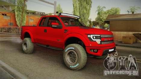 Ford F-150 Raptor 2014 для GTA San Andreas