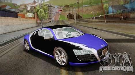 Audi Le Mans Quattro 2005 v1.0.0 PJ для GTA San Andreas вид изнутри