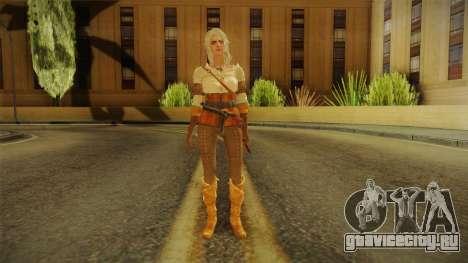 Witcher 3 - Ciri для GTA San Andreas второй скриншот