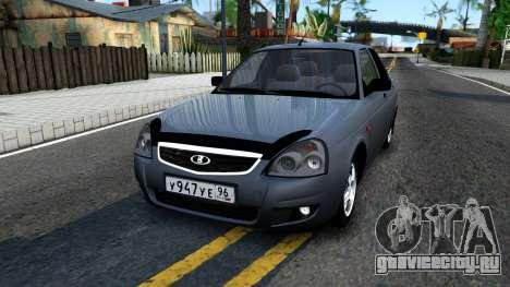 ВАЗ 2170 V3 для GTA San Andreas
