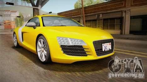 Audi Le Mans Quattro 2005 v1.0.0 для GTA San Andreas вид справа