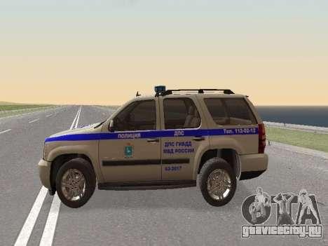 Chevrolet Tahoe Полиция ДПС для GTA San Andreas вид слева