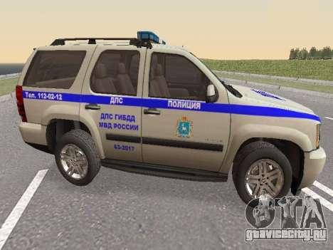 Chevrolet Tahoe Полиция ДПС для GTA San Andreas вид справа