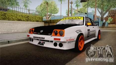 Opel Manta Drift для GTA San Andreas