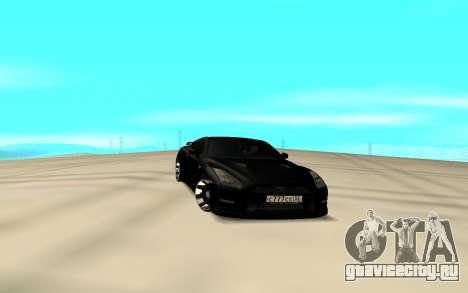 Nissan GT-R 35 для GTA San Andreas