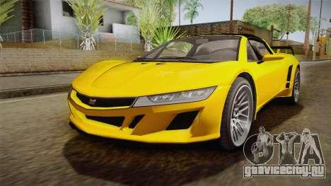 GTA 5 Dynka Jester Spider IVF для GTA San Andreas