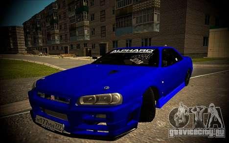 Nissan Skyline HR 34 для GTA San Andreas