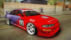 Nissan Silvia S14 KS 1994