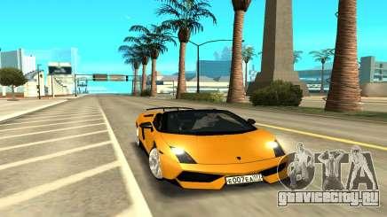 Lamborghini Gallardo жёлтый для GTA San Andreas