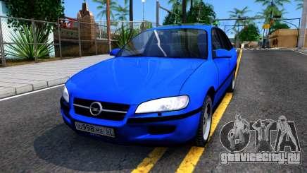 Opel Omega B 1998 для GTA San Andreas