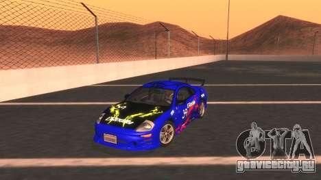 2003 Mitsubishi Eclipse GTS Mk.III для GTA San Andreas вид снизу