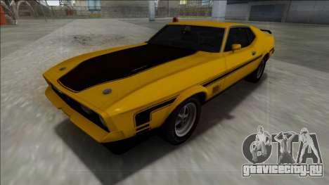 1971 Ford Mustang Mach 1 для GTA San Andreas