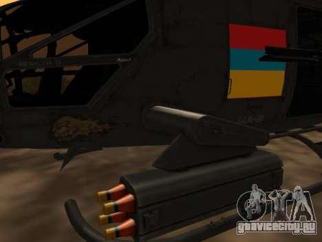 SA-2 Samson Armenian для GTA San Andreas вид сзади слева