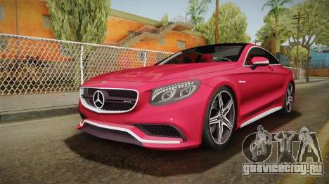 Mercedes-Benz S63 AMG Coupe 2015 v2 для GTA San Andreas