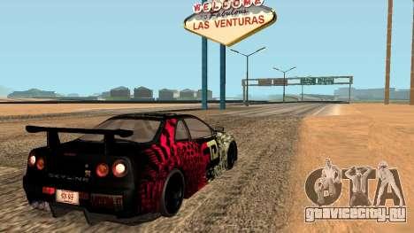Nissan GTR R34 GTR CLAN для GTA San Andreas для GTA San Andreas вид изнутри