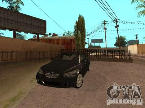 BMW M5 Limousine для GTA San Andreas вид справа
