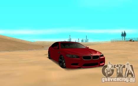 BMW 5 Series F10 для GTA San Andreas