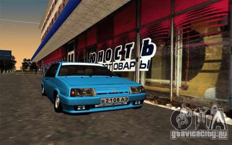 VAZ 21083i  American classic для GTA San Andreas