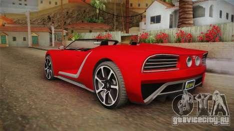 GTA 5 Truffade Nero Spyder для GTA San Andreas вид слева