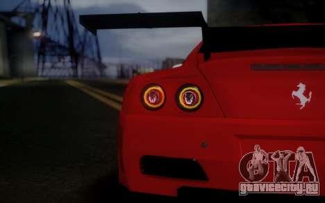 Ferrari 575 GTC для GTA San Andreas вид сзади