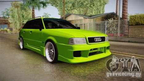Audi 80 NFS для GTA San Andreas вид справа