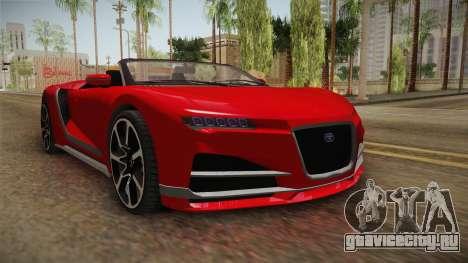 GTA 5 Truffade Nero Spyder для GTA San Andreas вид справа