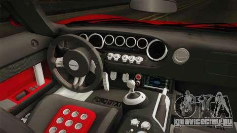 Ford GTX1 FBI для GTA San Andreas вид изнутри
