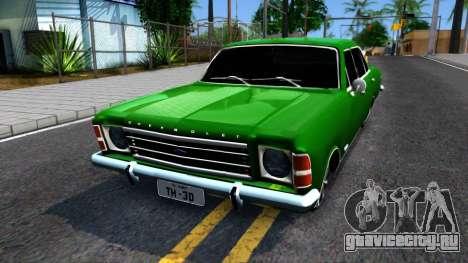 Chevrolet Opala 1976 для GTA San Andreas