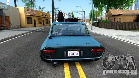 Lancia Fulvia для GTA San Andreas вид сзади слева