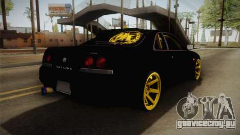 Nissan Skyline R33 Drift для GTA San Andreas вид слева