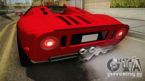 Ford GTX1 FBI для GTA San Andreas салон