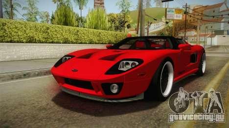 Ford GTX1 FBI для GTA San Andreas вид справа
