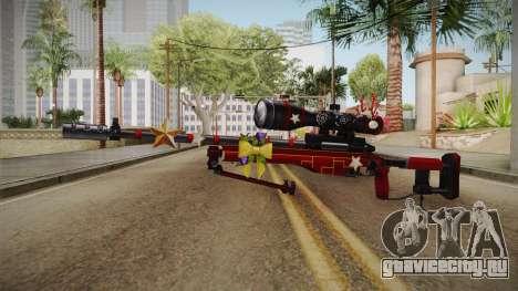 Vindi Xmas Weapon 7 для GTA San Andreas второй скриншот