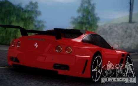 Ferrari 575 GTC для GTA San Andreas вид слева