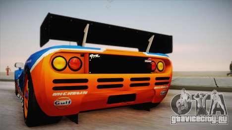 1996 Gulf McLaren F1 GTR (BPR Series) для GTA San Andreas вид сзади