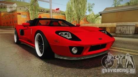 Ford GTX1 FBI для GTA San Andreas