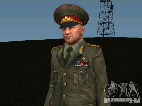 Генерал армии для GTA San Andreas
