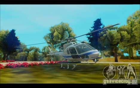 PW207 для GTA San Andreas