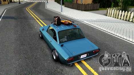 Lancia Fulvia для GTA San Andreas вид сзади