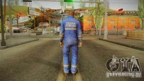 Medic DayZ v1 для GTA San Andreas третий скриншот