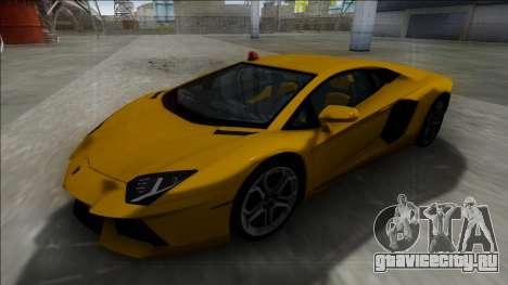 Lamborghini Aventador FBI для GTA San Andreas