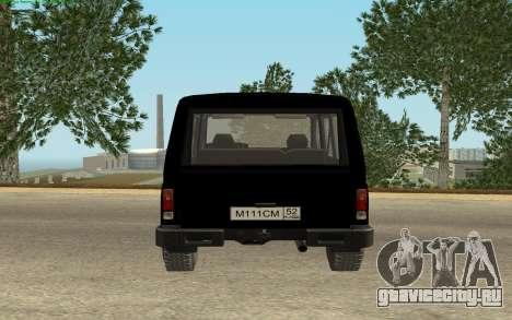 УАЗ 3170 ФСБ России v0.1 для GTA San Andreas вид слева