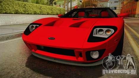 Ford GTX1 FBI для GTA San Andreas вид сбоку