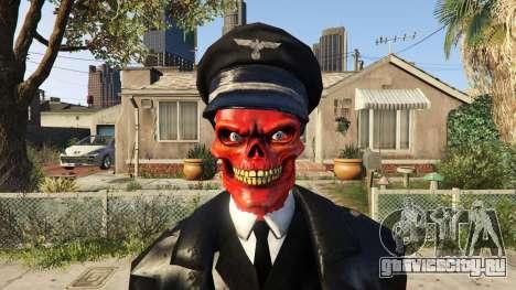 The Red Skull для GTA 5
