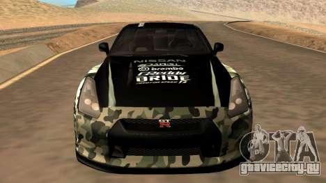 Nissan GTR R35 GTR CLAN для GTA San Andreas вид справа
