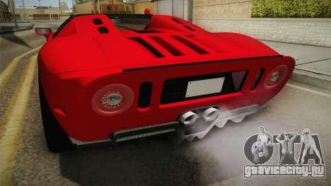 Ford GTX1 FBI для GTA San Andreas вид снизу