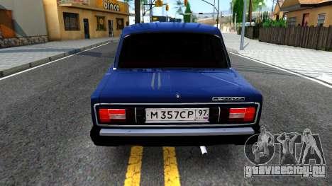 ВАЗ 2106 V2 для GTA San Andreas вид сзади слева