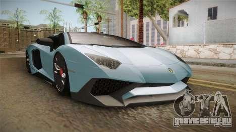 Lamborghini Aventador SV Roadster 2017 для GTA San Andreas